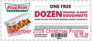 Krispy Kreme coupons december