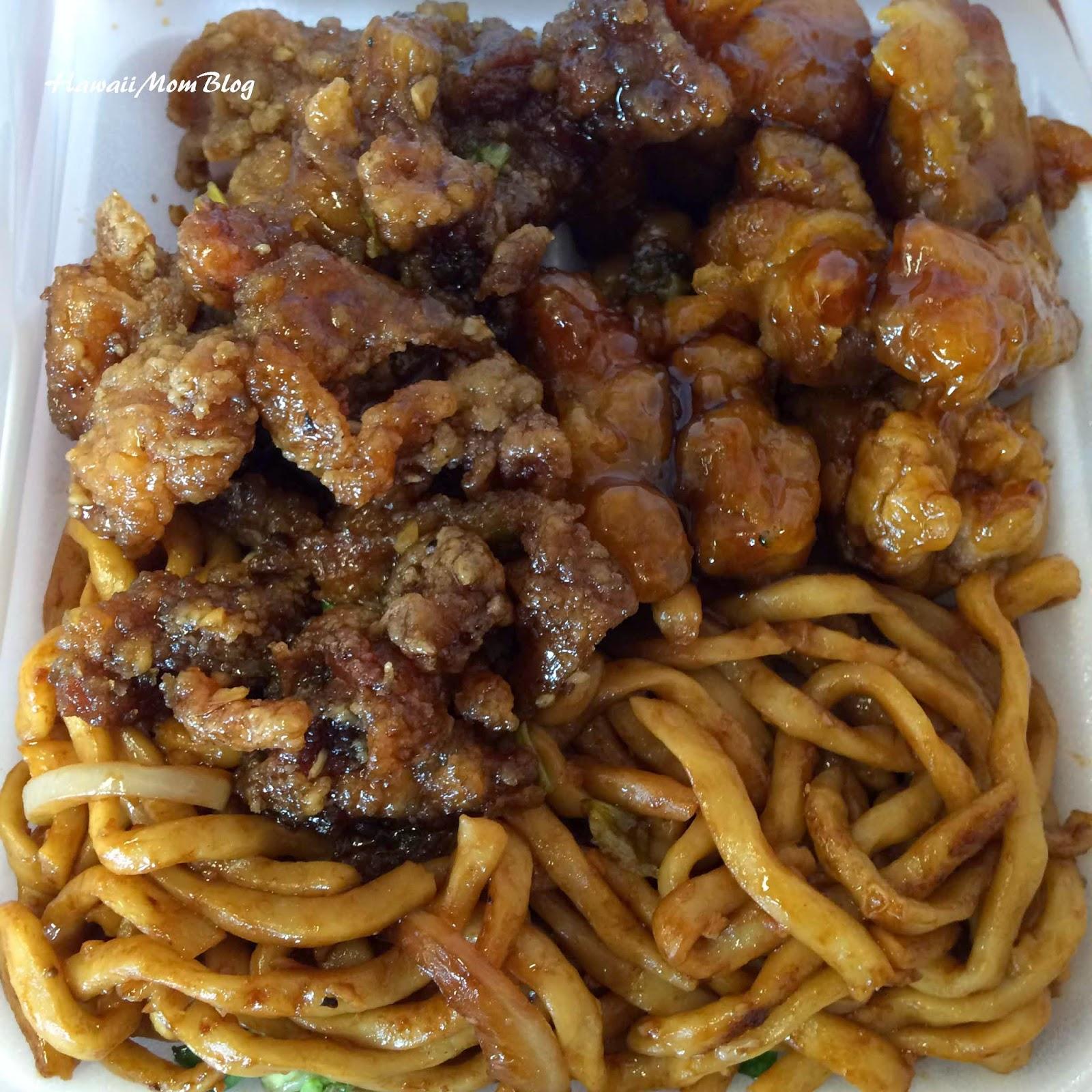 Hawaii Mom Blog: Deep Fried Manapuas & More At Honolulu