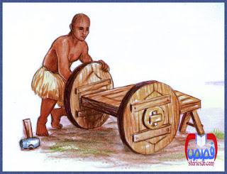 اختراعات | قصة اختراع العجلة .. الاختراع الذى غير مسار العالم