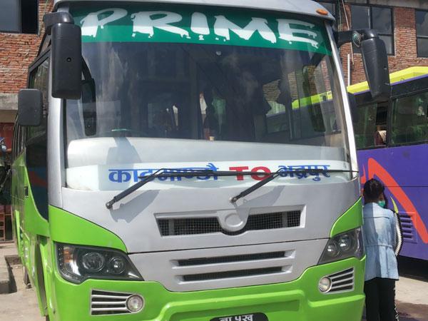Booking Kathmandu to Kakarvitta Bus ticket