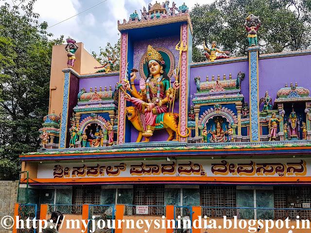 Sri Maramma Temple Bangalore
