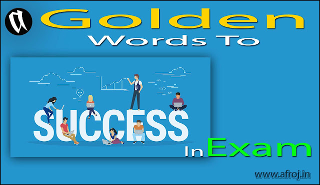 golden-words-success-exam