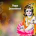 Happy Sri Krishna Janmashtami Quotes,Status { Whatsapp, Facebook } 2016