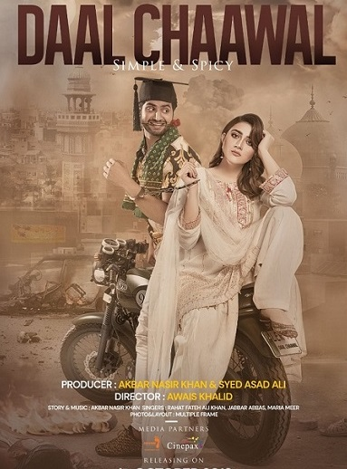 Daal Chaawal 2019 Pakistani Urdu Movie 720p HDRip 500MB Download
