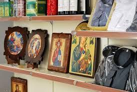 Come aprire un negozio come aprire un negozio di articoli for Arredi religiosi