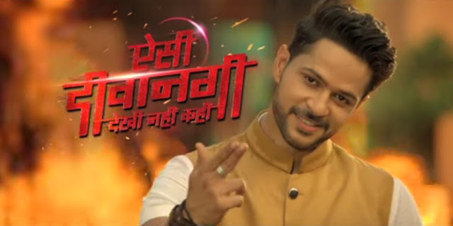 Zee TV Aisi Deewanagi Dekhi Nahi Kahi wiki, Full Star-Cast and crew, Promos, story, Timings, BARC/TRP Rating, actress Character Name, Photo, wallpaper. Aisi Deewanagi Dekhi Nahi Kahi Serial on Zee TV wiki Plot,Cast,Promo.Title Song,Timing