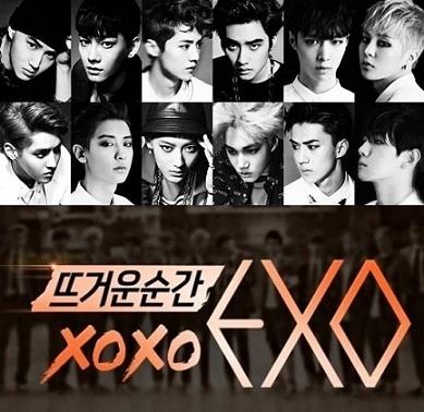 火熱的瞬間XOXO EXO