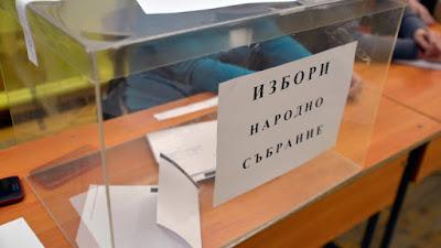 ГЕРБ с над 27 хил. гласа от чужбина при близо 110 хил. гласували