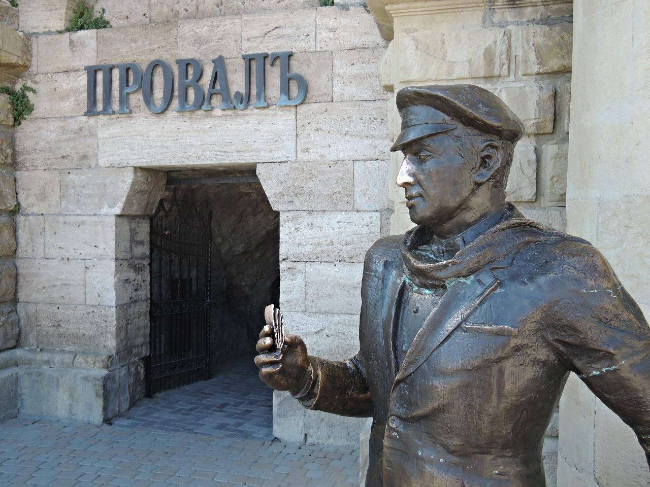 В мосту над Броварским проспектом в Киеве образовался провал - Цензор.НЕТ 6914