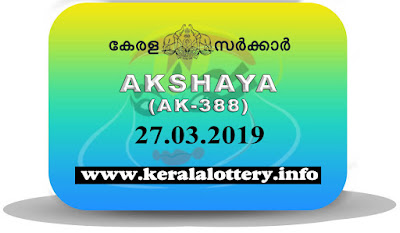 KeralaLottery.info, akshaya today result: 27-03-2719 Akshaya lottery ak-388, kerala lottery result 27-03-2719, akshaya lottery results, kerala lottery result today akshaya, akshaya lottery result, kerala lottery result akshaya today, kerala lottery akshaya today result, akshaya kerala lottery result, akshaya lottery ak.388 results 27-03-2719, akshaya lottery ak 388, live akshaya lottery ak-388, akshaya lottery, kerala lottery today result akshaya, akshaya lottery (ak-388) 27/03/2719, today akshaya lottery result, akshaya lottery today result, akshaya lottery results today, today kerala lottery result akshaya, kerala lottery results today akshaya 27 03 19, akshaya lottery today, today lottery result akshaya 27-03-19, akshaya lottery result today 27.03.2719, kerala lottery result live, kerala lottery bumper result, kerala lottery result yesterday, kerala lottery result today, kerala online lottery results, kerala lottery draw, kerala lottery results, kerala state lottery today, kerala lottare, kerala lottery result, lottery today, kerala lottery today draw result, kerala lottery online purchase, kerala lottery, kl result,  yesterday lottery results, lotteries results, keralalotteries, kerala lottery, keralalotteryresult, kerala lottery result, kerala lottery result live, kerala lottery today, kerala lottery result today, kerala lottery results today, today kerala lottery result, kerala lottery ticket pictures, kerala samsthana bhagyakuri kerala lottery akshaya result