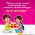 Happy Bhaiya Dooj - Rishta atoot rahey sadiyon tak  Mile mere bhai ko khushiyan apar