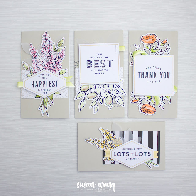 Lots of Happy Card Kit by Stampin' Up! Alternate Designs - Susan Wong