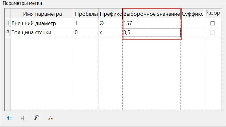 Vysotskiy Consulting  BIM  Видеокурсы