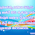 Real Life Friendship Quotes for True  friendship quotes images in telugu