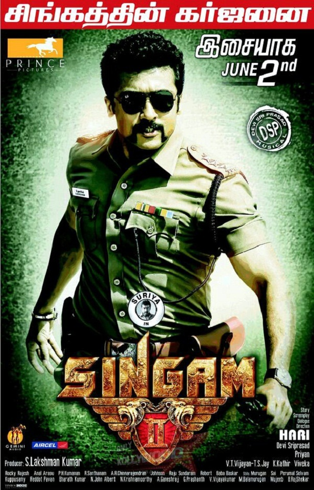 Actor surya singam 2 movie firstlook posters in hd actor surya actor surya singam 2 movie firstlook posters in hd actor surya masss movie first look trailers teaser songs posters stills thecheapjerseys Images
