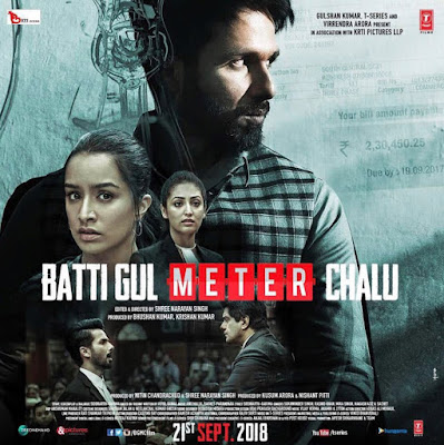 #instamag-batti-gul-meter-chalu-trailer-out-now