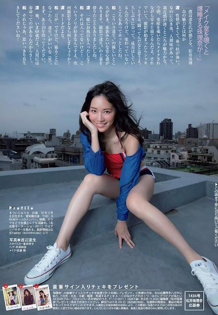 Matsui Jurina Gravure FLASH SP 17003