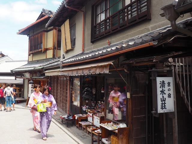 Ninen-zaka street, Kyoto, Japan