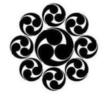 宮本武蔵が家紋として使っていたとされます