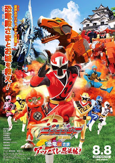 Shuriken Sentai Ninninger The Movie: The Dinosaur Lord's Splendid Ninja Scroll! MP4 Subtitle Indonesia