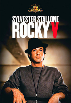 Rocky V (1990) ร็อคกี้ 5: หัวใจไม่ยอมสยบ