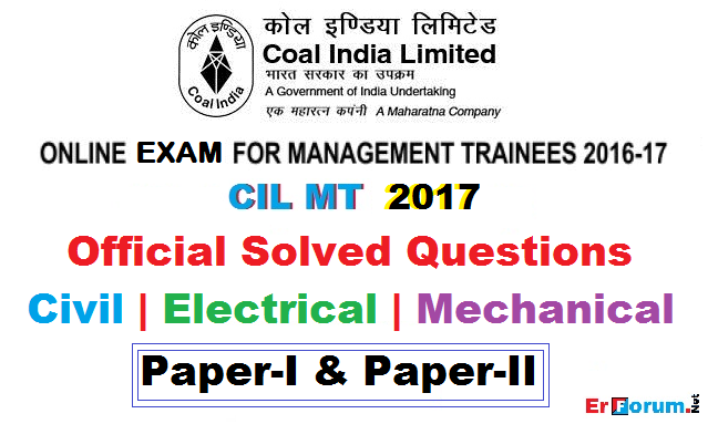 cil-mt-2017-solved-paper