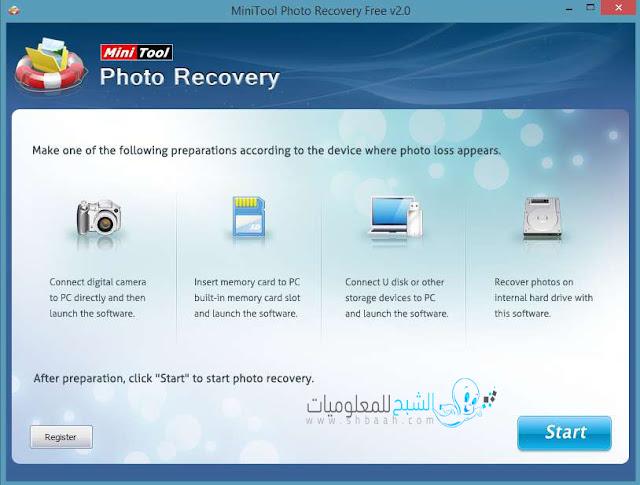 برنامج  MiniTool Photo Recovery الأفضل لاستعادة الملفات المحذوفة من الحاسب او الميموري