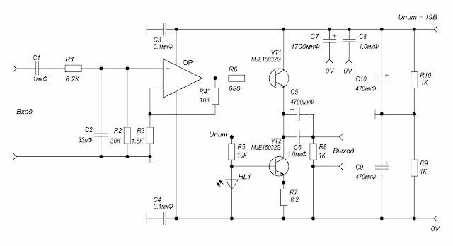 Усилитель для наушников с ООС с выхода ОУ. Выход на биполярном транзисторе.