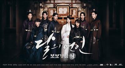 Moon Lovers Scarlet Heart Ryeo