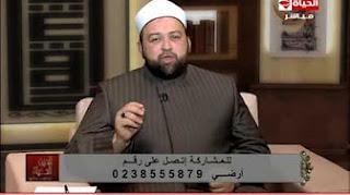 برنامج الدين والحياة حلقة السبت 14-1-2017 مع الشيخ / يسري عزام