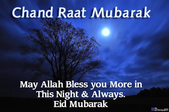 Eid Ul Fitr Chand Raat HD Wallpapers Free Download
