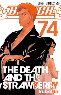[Manga] ブリーチ 第01-74巻 [Bleach Vol 01-74] Raw Download