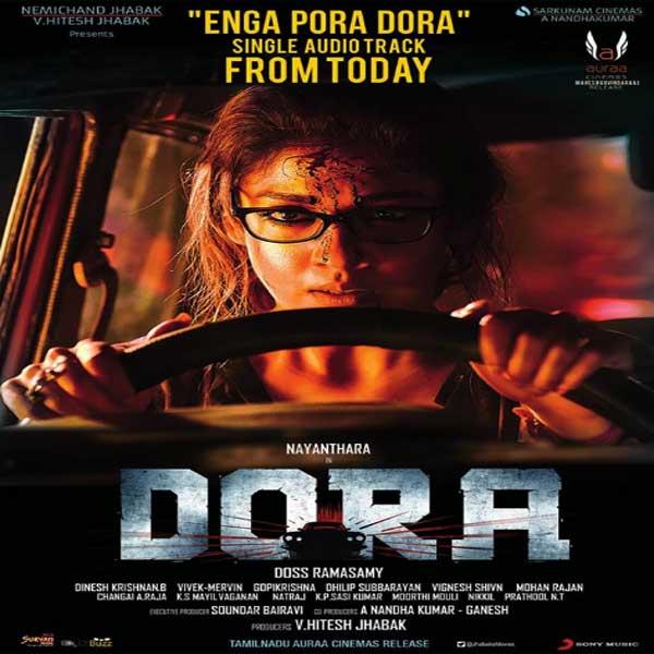 Dora, Dora Synopsis, Dora Trailer, Dora Review, Poster Dora