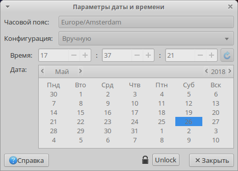 Устранение разницы во временных зонах браузера и ip прокси-сервера