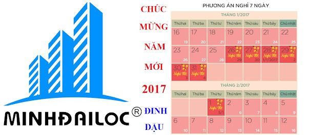 Minh Đại Lộc chúc mừng năm mới 2017