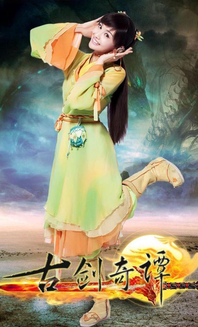 Zheng Shuang in Sword of Legends 2014 Chinese xianxia