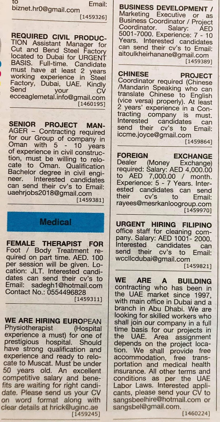 Need Staff for UAE Local Hiring Jobs Khaleej Times-UAE