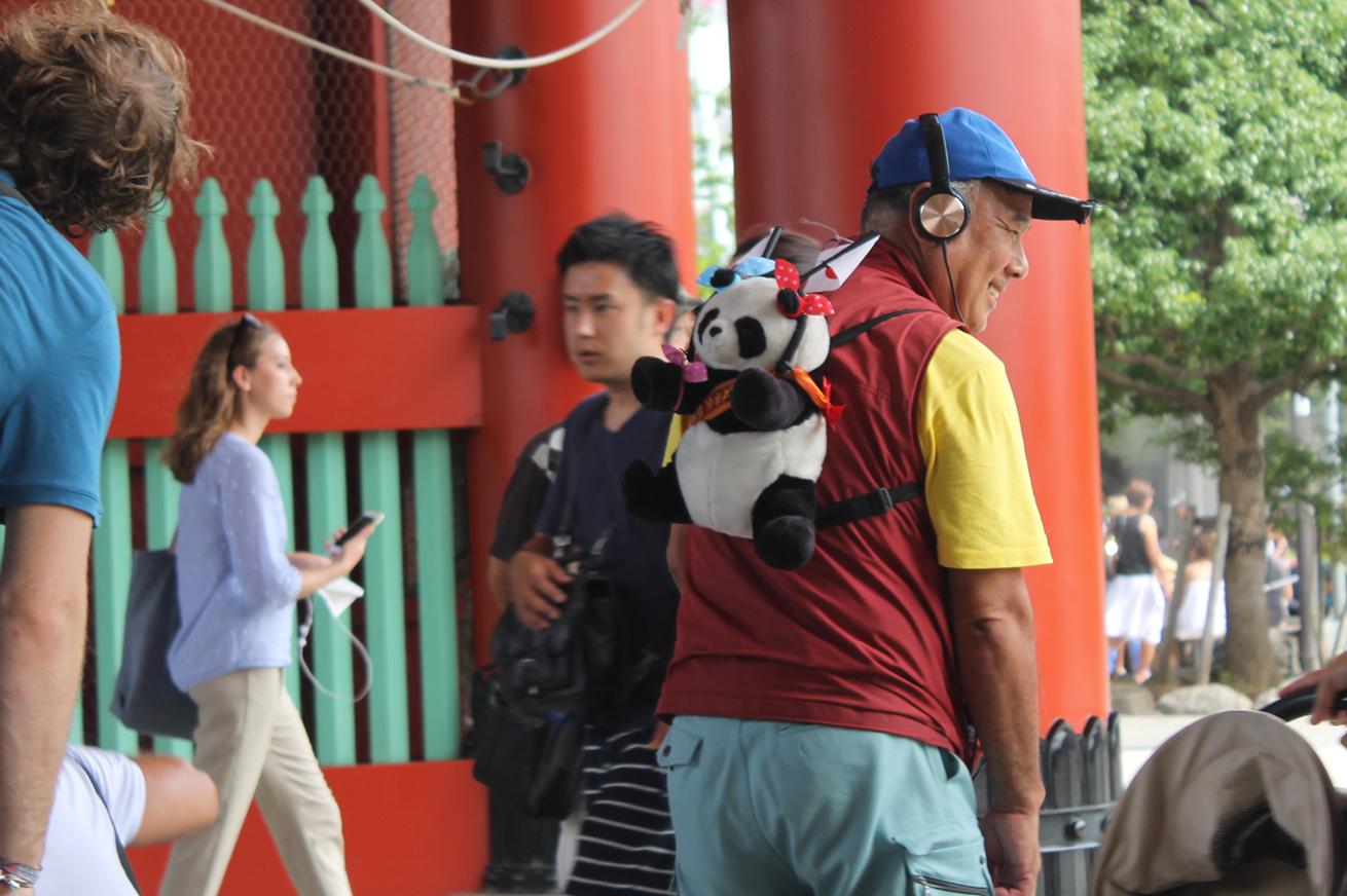 Tokyo eccentric, panda backpack