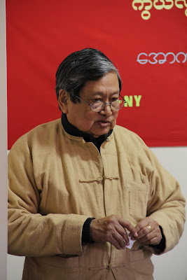 Maung Swan Yi – Teacher