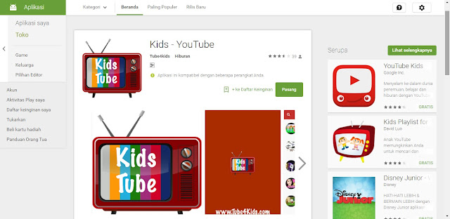 Tips Memaksimalkan Youtube