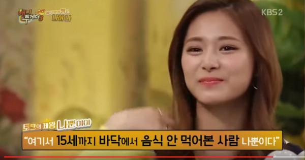 子瑜:15歲前沒這樣吃過東西! 南韓習慣「文化衝擊」