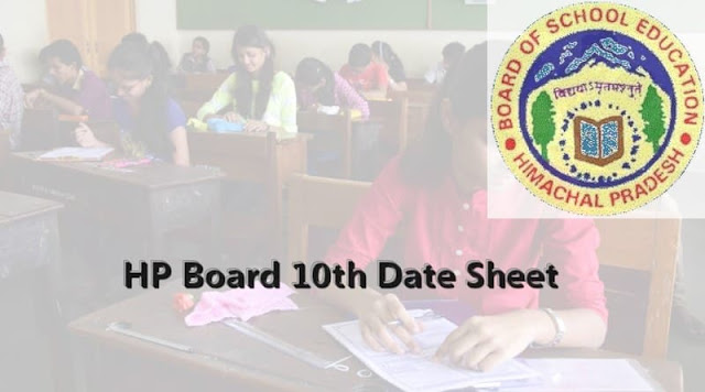 HP Board 10th Date Sheet