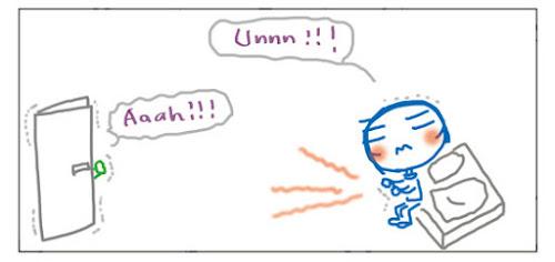 Unnn!!! Aaah!!!