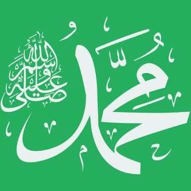 Inilah Ayat Al Quran Yang Membuat Rasulullah SAW Menangis