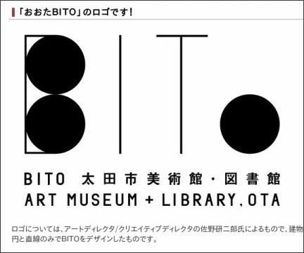 http://www.city.ota.gunma.jp/005gyosei/0050-007shimin-kaikan/2015-06-ootabitogaiyou.html