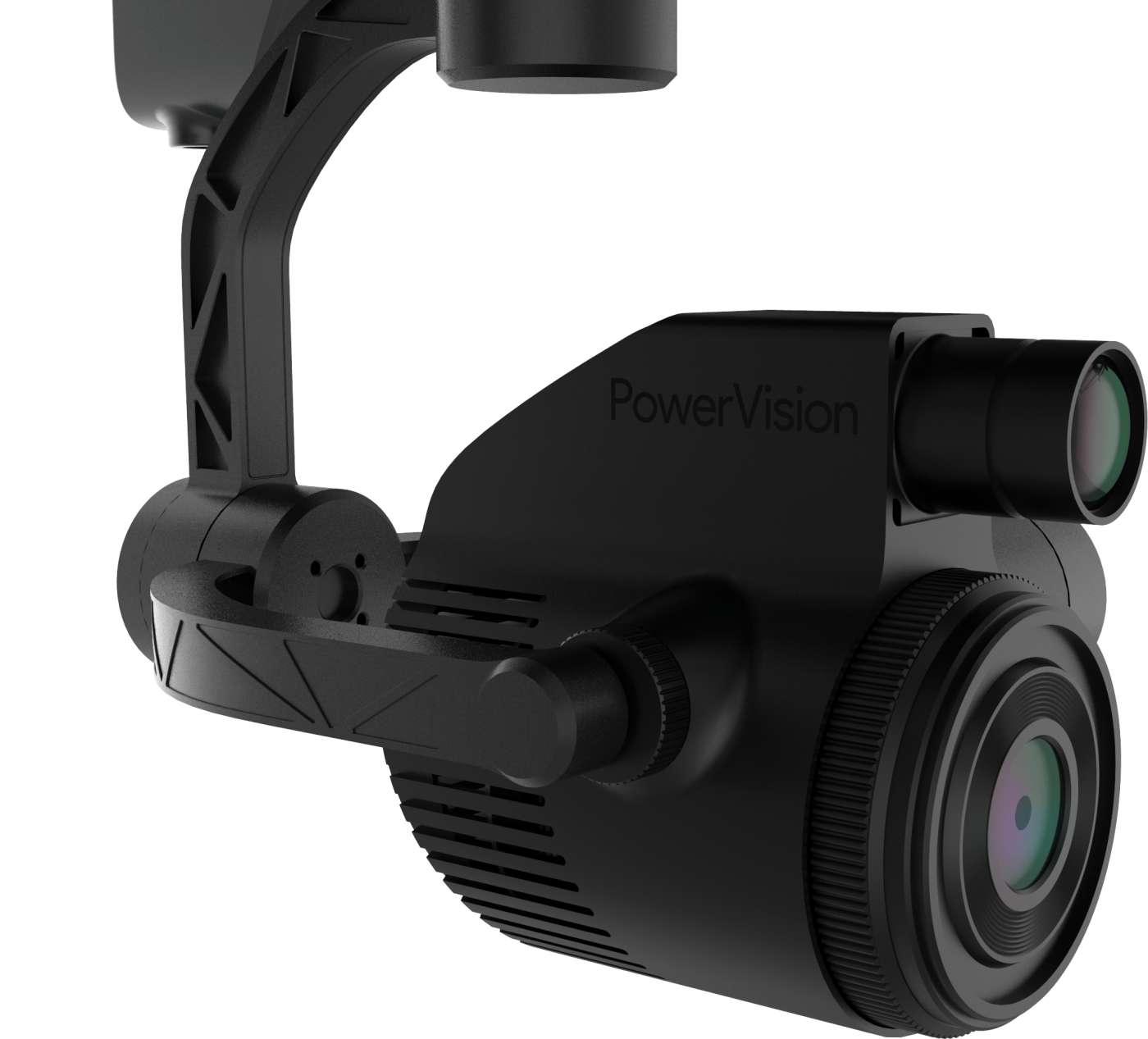 Основная камера дрона PowerEye