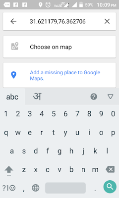 How To Add Places On Google Map Form Your Mobiles Science Tutor