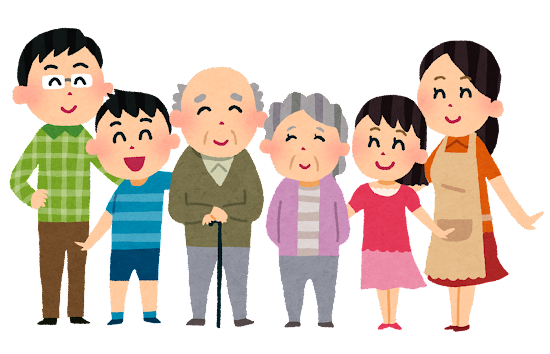 老人を中心にした大家族のイラスト