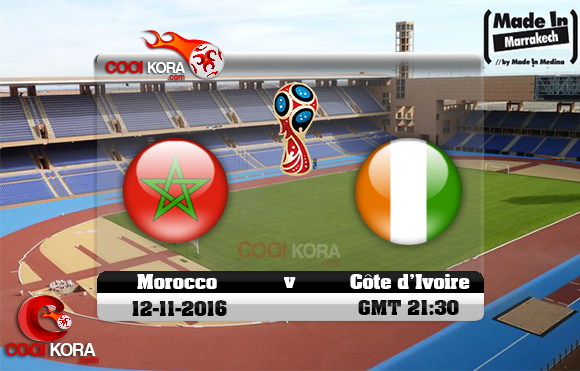 مشاهدة مباراة المغرب وكوت ديفوار اليوم 12-11-2016 تصفيات كأس العالم