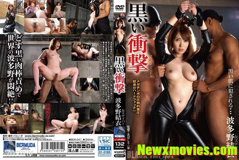 javhd-BDA-041 Black Shock Woman Sniper Hatano Yui FHD 1080P